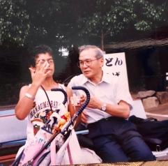 photo yamamoto san with kiyoshi 1999?